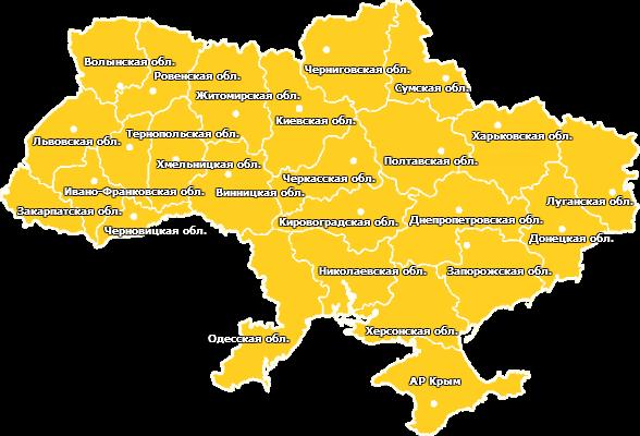 Дилерская сеть ТМ MAXweld. Карта Украины